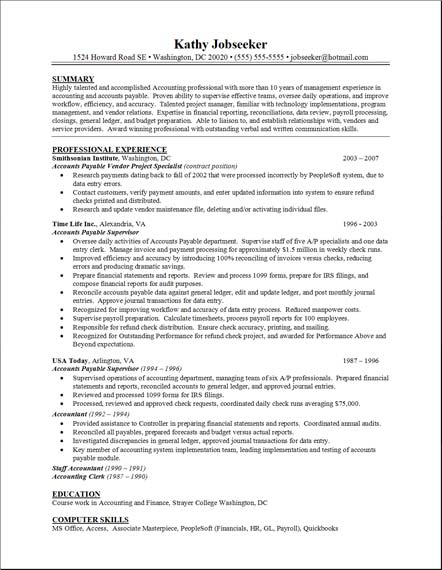 clerical resume sample : clerical sample resume