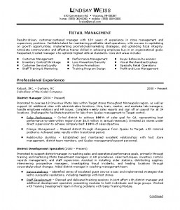 sample retail resume | retail resume sample