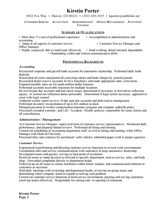 office manager sample resume