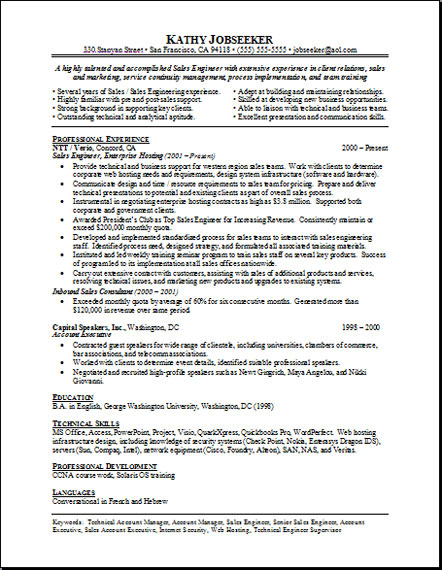sales resume | resume for sales | sales resume sample