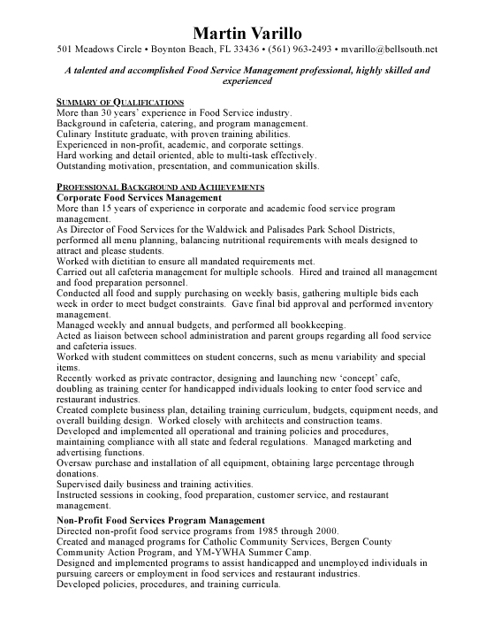 food services manager free resumes